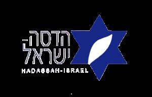 הדסה ישראל