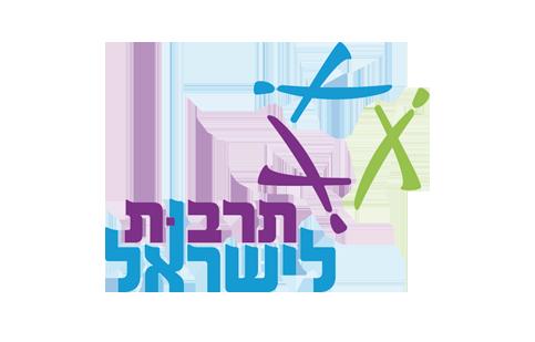 1תרבות לישראל