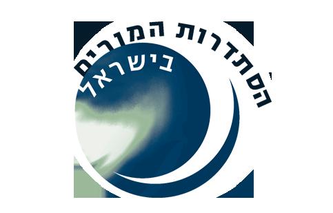 4הסתדרות המורים בישראל