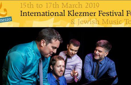 פסטיבל בינלאומי למוזיקה יהודית בגרמניה 2019